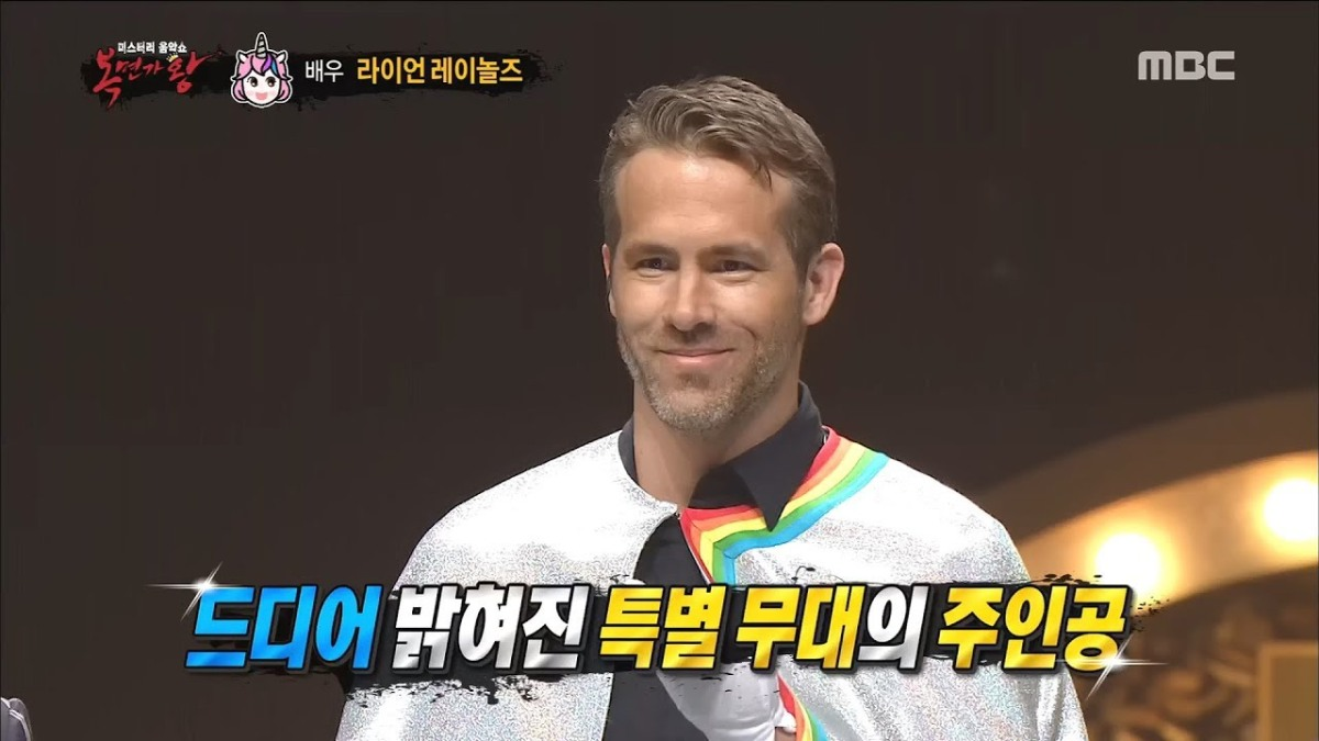"Watch: Ryan Reynolds Sings Annie's ""The Sun Will Come Out Tomorrow"" Dressed as a Unicorn"